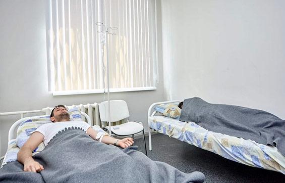 Наркологический центр в Санкт-Петербурге